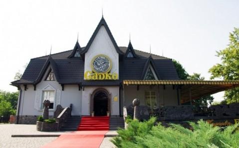 Ресторан «Садко»
