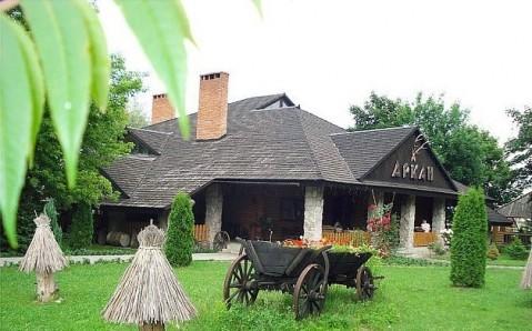 Ресторан «Аркан»
