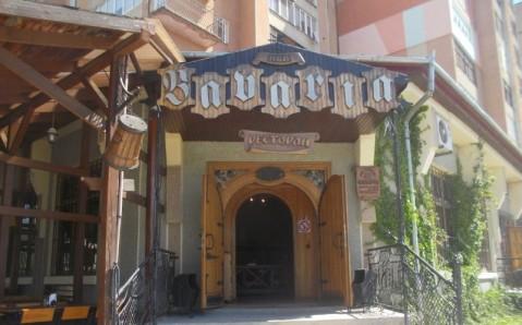 Ресторан «Бавария»