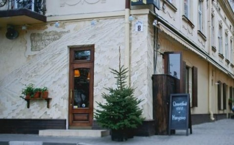 Кафе-кондитерская «Говорит Ивано-Франковск»