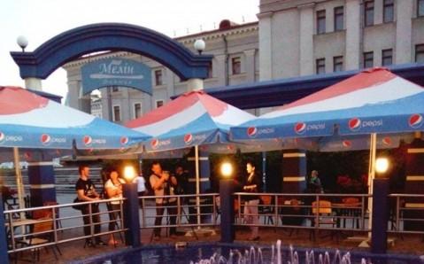 Ресторан и коктейль-бар «Мармелад»