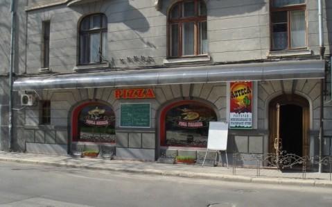Ресторан «АцтекА» (AzteсA)
