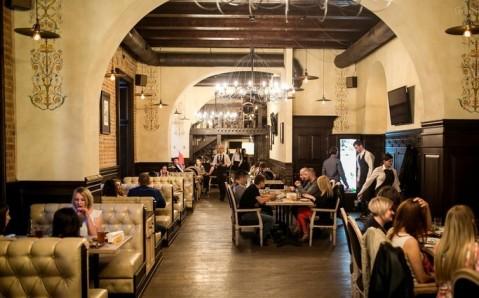 Ресторан «Панська гуральня»